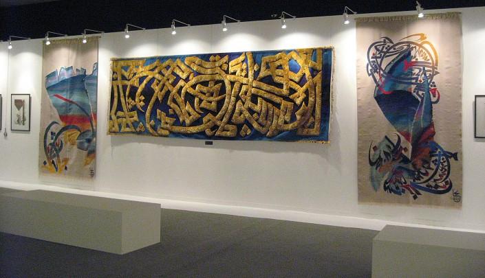 Gallery_Biennials_02