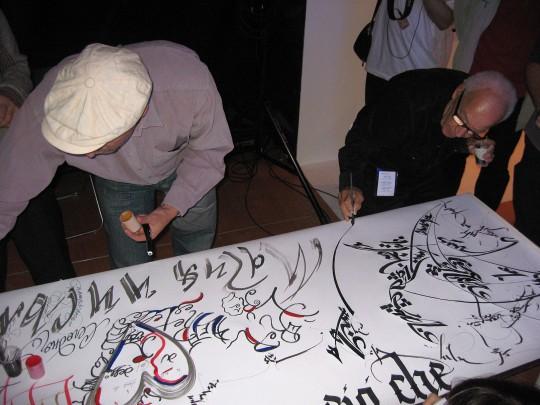 Gallery_Biennials_08