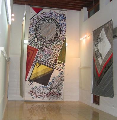 Gallery_Biennials_18