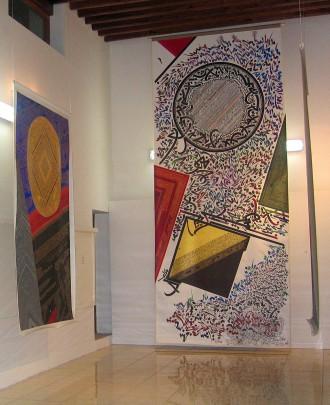 Gallery_Biennials_19