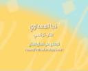 video-9_01-27